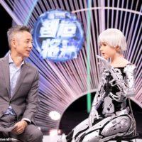 Jiang Lai Lai la nueva robot presentadora de China