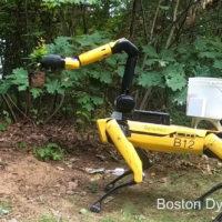 Conoce las nuevas funcionalidades del perro robot Spot